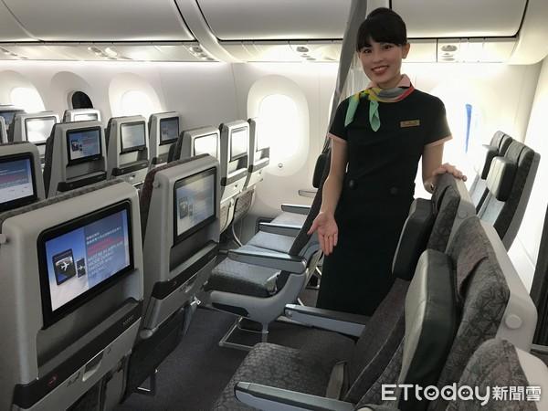 ▲▼長榮航空波音787-9客機。(圖/記者賴文萱攝)