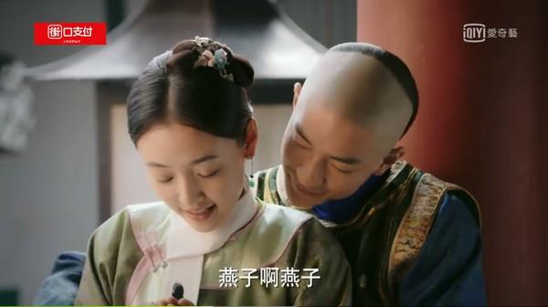 ▲《如懿傳》香妃+小燕子上線。(圖/愛奇藝)