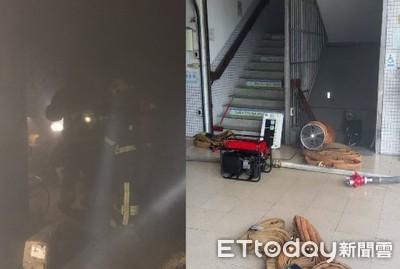 板橋信義國小火警 師生急疏散