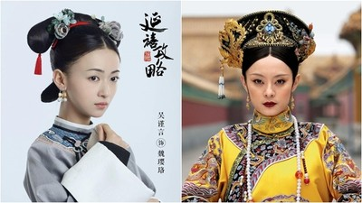 《延禧攻略》南韓譯名太瞎 宮廷劇全翻成「皇帝的XX」