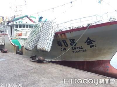 農委會宣布歐盟解除台灣遠洋漁業黃牌
