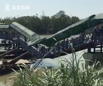 爭看龍舟賽 遊客把橋擠彎了