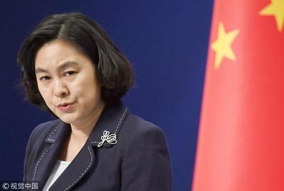 華春瑩:香港反送中是美方作品!