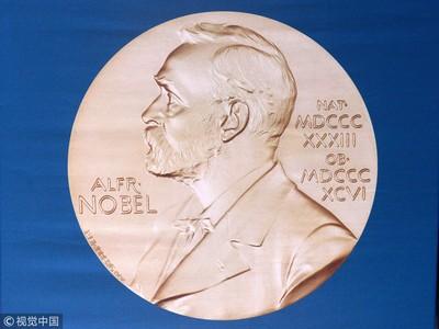 2018年諾貝爾和平獎今公布