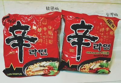 台灣賣的辛拉麵跟韓國不一樣!
