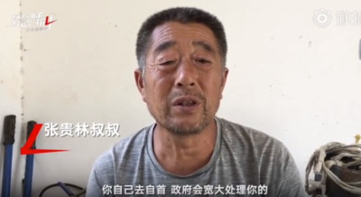 遼寧罪犯「偷警服逃獄2天」 叔叔喊話