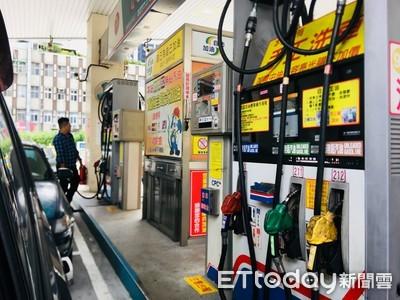 下周油價再漲二角 九五無鉛汽油站上30元大關
