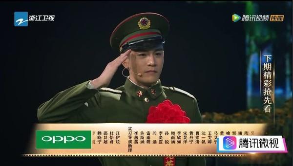 ▲經超軍裝戲逼哭章子怡。(圖/翻攝自騰訊視頻)