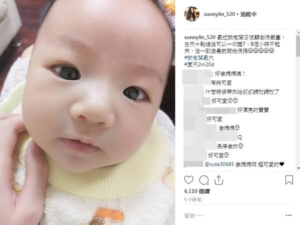 ▲林采緹兒子的大眼「美瞳照」,才2個多月就臉蛋大進化,萌化眾人。(圖/翻攝自林采緹Instagram)