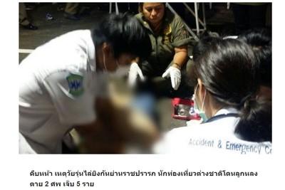 曼谷鬧區爆槍戰 遊客被波及2死5傷