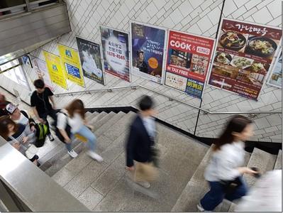 首爾地鐵趴趴走全攻略!