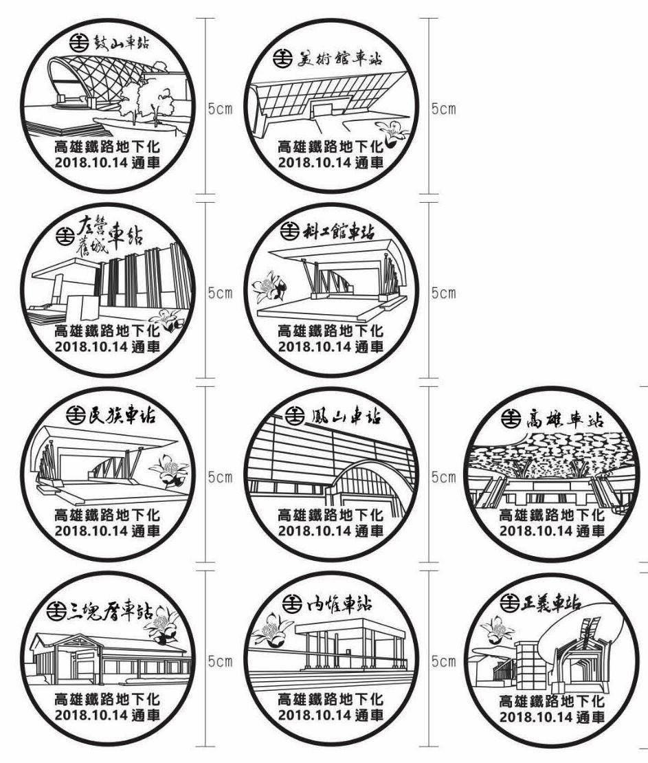 ▲▼高雄鐵路地下化將通車,台鐵推相關票券。(圖/台鐵提供)