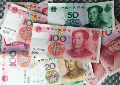 人民幣匯價再創新低 換新台幣5萬多賺一張上海迪士尼門票