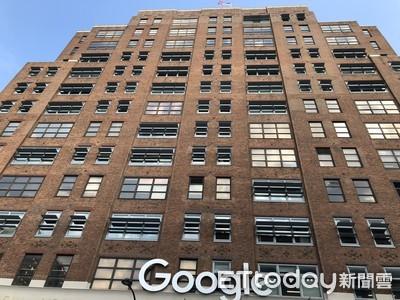Google擴建紐約辦公事 容納員工將提升1倍