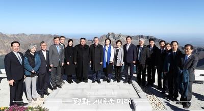 南韓公布新版「兩韓5年計畫」