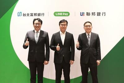 LINE Pay董監事改選 富邦取得2席董事、聯邦1席
