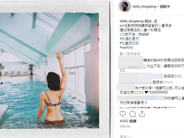 ▲丁噹9月曾PO背面比基尼試水溫。(圖/翻攝自丁噹Instagram)