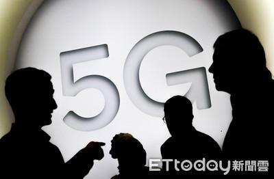 兩岸信息通信研討會 聚焦5G技術互補