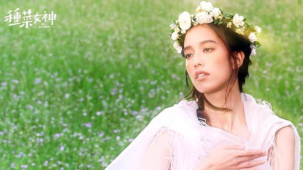 ▲▼劉以豪、陳庭妮及李千娜主演的《種菜女神》預告釋出。(圖/歐銻銻娛樂)