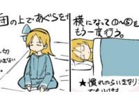 10年不再失眠!日本網友瘋傳「愛麗絲睡眠法」 睡覺從坐著開始