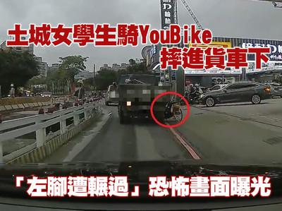 畫面曝光!女學生摔貨車下 左腳遭輾過