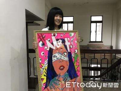台灣女孩日 她們畫#Me Too奪冠