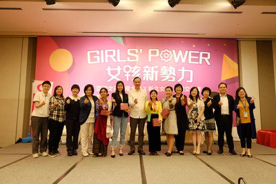 勵馨:投資女孩就是投資未來