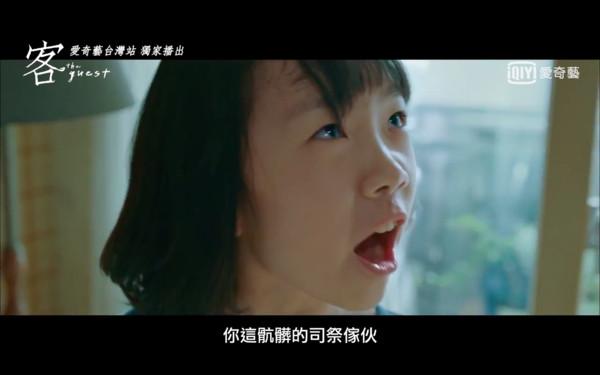 ▲▼ 《Mother》8歲女孩「瞬間驚恐倒退」遭附身 爆粗口飆神父(圖/翻攝自愛奇藝台灣站)