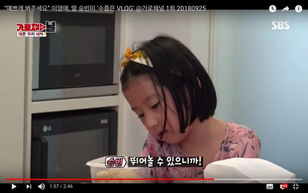 ▲▼李英愛罕見曝光7歲龍鳳胎 「田野玩耍教育」被讚爆!(圖/翻攝自SBS)