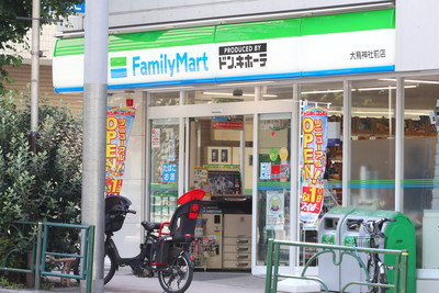 頂新反擊日本全家:嚴重損害公司名譽