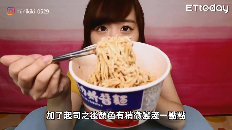 維力炸醬麵「隱藏版吃法」網狂讚!(圖/翻攝自《那個女生Kiki》Youtube)
