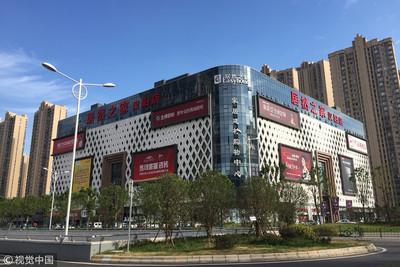 華聞快遞/「居然之家」雙11定下百億銷售目標