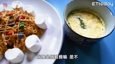 維力炸醬麵「隱藏版吃法」網狂讚!