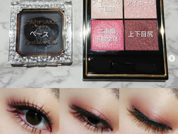 IN・美妝/櫻花妹用到見底的「黑色打底膏」眼影更顯色還帶水光感| ET Fashion | ETtoday新聞雲