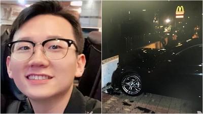 南韓眾怒酒駕殺人! 22歲「未來檢察官」淌血腦死...駕駛堅拒道歉