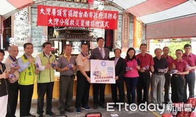 大灣廣護宮捐贈救災器材 保障消防員安全