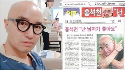 南韓首位出櫃藝人洪錫天 憶18年前出櫃遭封殺 母親懊悔只能心疼