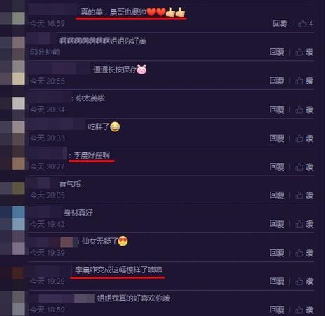 ▲李晨美國新戲殺青,暴瘦近照曝光。(圖/翻攝自微博/楊采鈺)