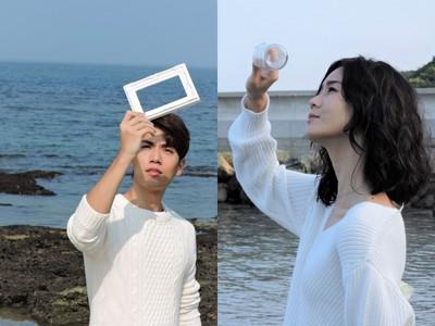 子閎海邊電眼撩鍾瑶:我喜歡妳