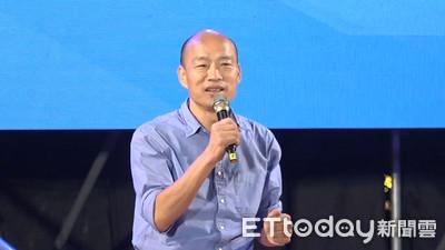 韓國瑜《鄉愁》接龍 網創意爆發