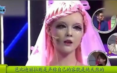 咬定化妝是詐欺! 28.2%日男「目睹女友素顏」戀愛也宣告不治
