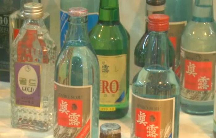 ▲▼真露燒酒(圖/翻攝自Youtube@Icheoncity)