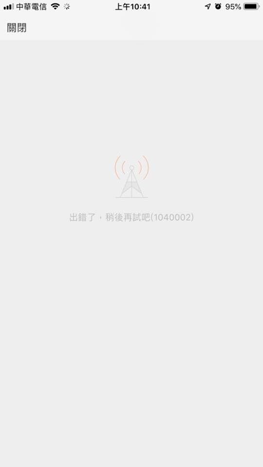 ▲▼趙麗穎、馮紹峰宣布喜訊,結果微博再次癱瘓。(圖/翻攝自微博)