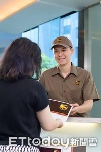 跨境電商購物更安心 UPS快遞運送中途可改地址