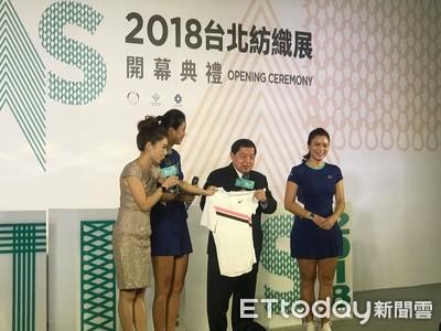 影/2018台北紡織展開展! 紡織大老齊聚一堂談產業景氣