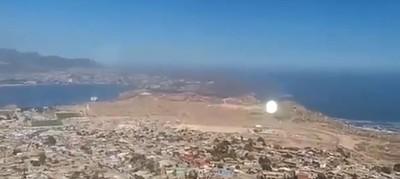 智利上空出現「巨大發光球體」