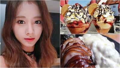 當韓國練習生超苦!子瑜瞞成員偷吃豬腳 防彈冰淇淋只能塞口袋