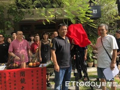 高思博:讓台南創富締造新藍天