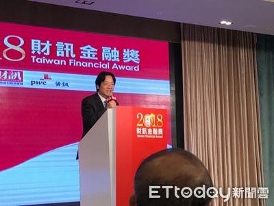 扶植台灣產業 賴清德:金融業是水幫魚
