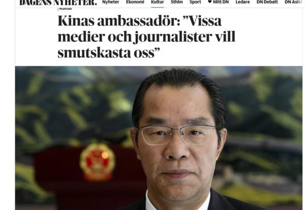 在中國遊客瑞典旅舍事件、後續引發的媒體評論效應後,中國駐瑞典大使桂從友投書瑞典《每日新聞報》(Dagens Nyheter)說「這是典型的媒體暴政和輿論霸權」(截圖取自《每日新聞報》)。